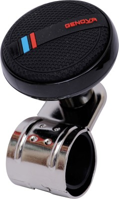 GENOVA Vehicle Steering Knob