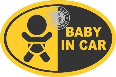 Samritikaventure Signs Sticker for Sides, Bumper, Hood