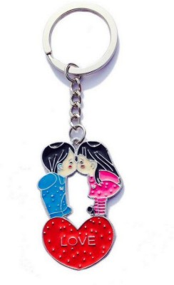 99DailyDeals COUPLE Key Chain