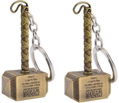 FCS Rank Key Chain