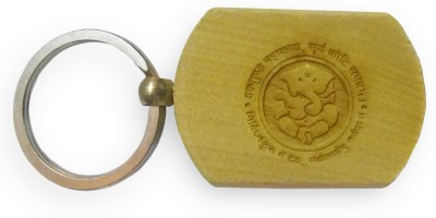 IndiSmack Wooden Ganapti Shlok Locking Key Chain