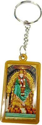 DCS Yellow Rectangle Key Chain