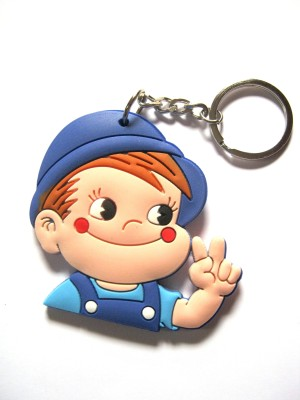 Optimum Deal Cute Cartoon Character Double Sided Key Chain
