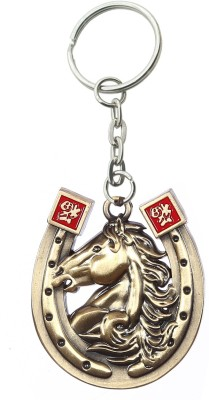 Confident Racing Horse Key Chain
