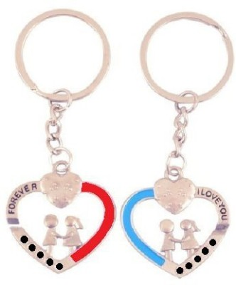 CTW Forever Love Heart Valentine Couple Metal Key Chain