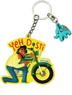 Chumbak Bike Dosti Keychain Locking Key Chain