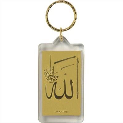 ShagunForU ALLAH Key Chain