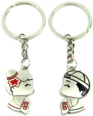 Anishop Valentine Gift Wedding Couple Key Chain