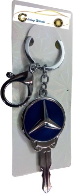 Gliding Wheels Mercedez Locking Key Chain