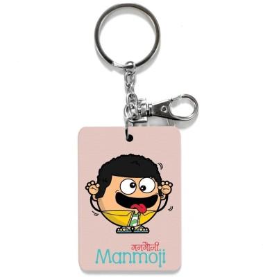 Indiangiftemporium Manmoji Dost Joyful Friend Funky Keychain n Bagtag 145 Locking Carabiner