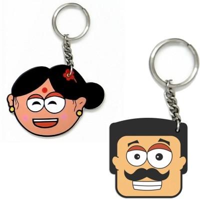 Little India COMB416 Locking Key Chain