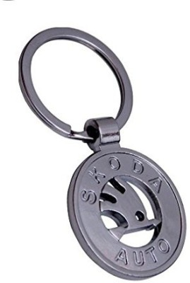 GCT Skoda Logo Metal Key Chain