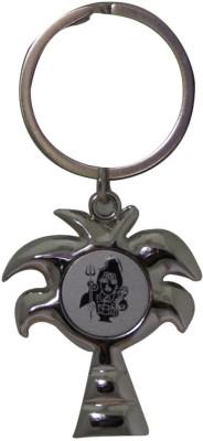 Aaradhi Divya Mantra Lord Shiva in Tree Metallic Locking Key Chain