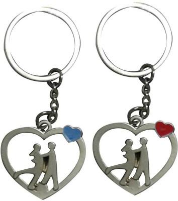 ShopeGift Dance in Heart Couple Key Chain