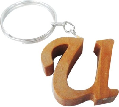 Tarun Industries Alphabet U Key Chain