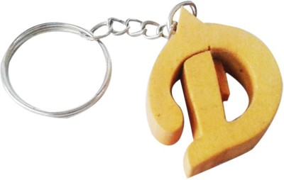Tarun Industries Alphabet D Keychain Key Chain