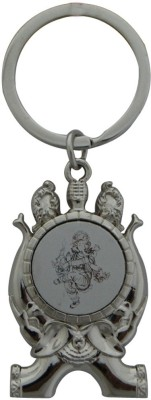 Aaradhi Divya Mantra Lord Ganesha Beautiful Metallic Locking Key Chain