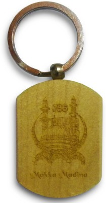 IndiSmack Wooden Makka Madina 786 Locking Key Chain