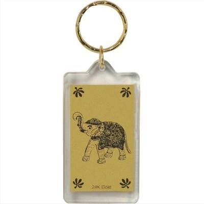 ShagunForU ELEPHANT Key Chain