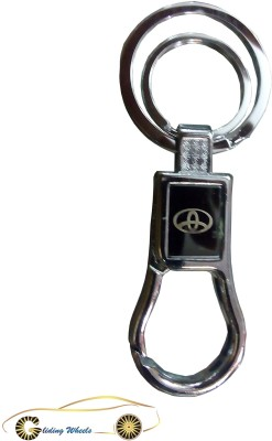 Gliding Wheels Toyota Locking Key Chain