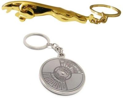Phoenix Golden jaguar and Calendar Key Chain