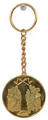 Kriti Creations Feng Shui Door Guardians Medallion Key Chain