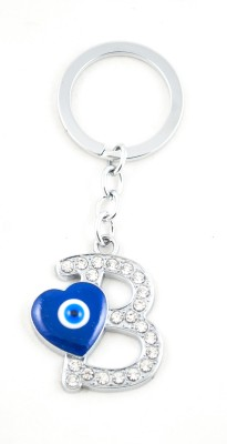 Forty Creek Letter B With Heart Key Chain