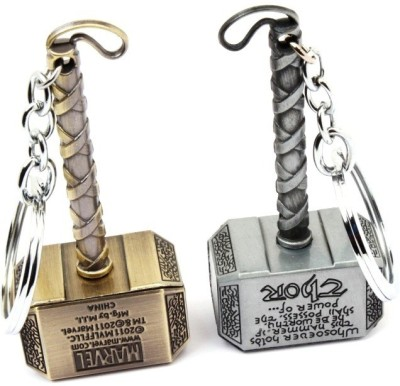 SRPC THRO HAMMER GIFT COLLECTION Key Chain