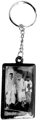 DCS Black & White Sai Baba Key Chain