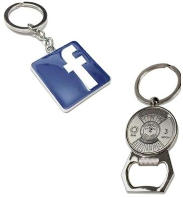 i-gadgets Facebook Calendar Bottle Opener Key Chain