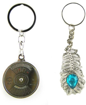 Target retail CALENDAR WITH OMG KEYRING Key Chain