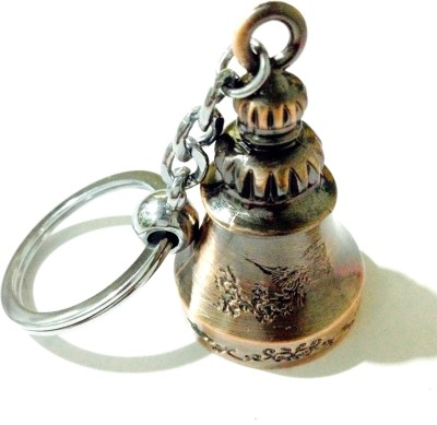 Tech Fashion Bell Antique Locking Key Chain