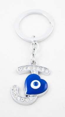 Forty Creek Letter J With Heart Key Chain
