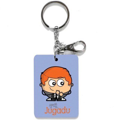 Indiangiftemporium Jugadu Dost Clever Friend Funky Keychain n Bagtag 139 Locking Carabiner
