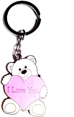 KeepSake White Teddy Key Chain