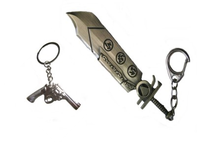 Optimum Deal Cute Sword Shaped Metal (SM9) Key Chain
