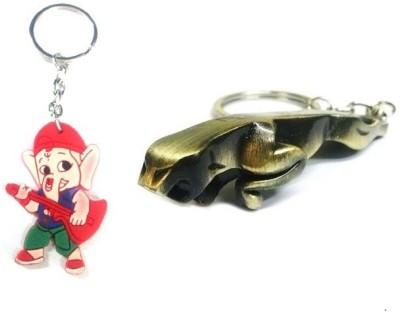 Ezone Bronze Jaguar & Rubber Ganesh Key Chain Key Chain