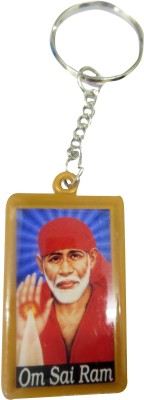 DCS Red Rectangle Key Chain