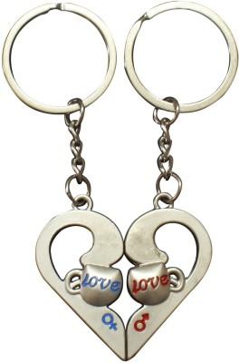 Bainsons Couple Love Cups in Heart Shape Key Chain