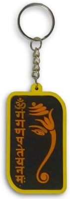 IndiSmack Rubber Om Ganapatay Namah Ganesh Locking Key Chain
