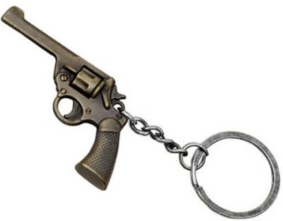 ShopeGift Retro Style Gun Keychain Key Chain