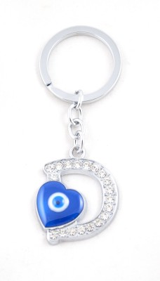Forty Creek Letter D With Heart Key Chain