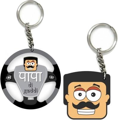 Little India COMB451 Locking Key Chain