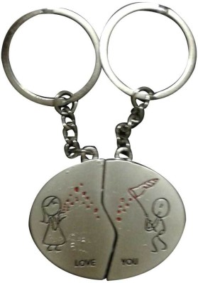 ShopeGift Collect my Kisses Key Chain