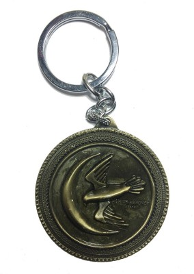 AB Posters game of thrones arryn Key Chain