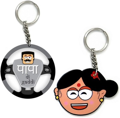 Little India COMB452 Locking Key Chain