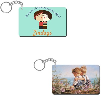 Lovely Collection Yaari Meri Zindagi Key Chain