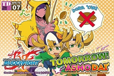 Buddyfight Future Tomorrow Asmodai Trial Deck Trial Deck Bfetd07