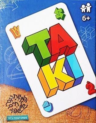 Shafir Games Taki