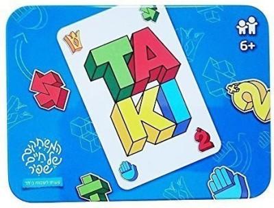Shafir Games Taki Special Metal Box Edition